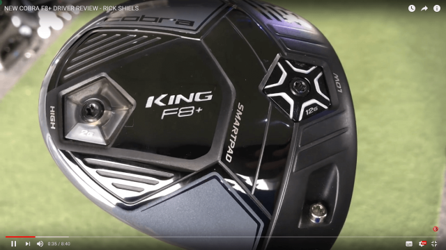 Cobra F8+ Driver test  video